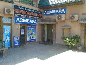 Chernovtsi_komarova13b